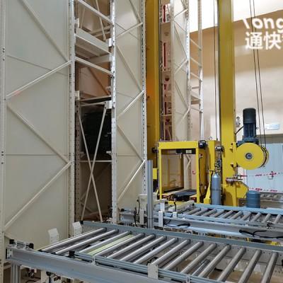 自动化仓储物流输送线